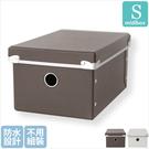 收納盒 抽屜收納盒【I0138】附蓋硬式...