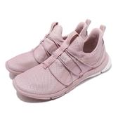 Reebok 慢跑鞋 Print Her 3.0 Lace 粉紅 白 編織鞋面 免綁鞋帶 記憶鞋墊 運動鞋 女鞋【PUMP306】 DV4426