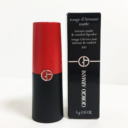 GIORGIO ARMANI 奢華訂製柔霧唇膏4g 國際限定版 獨家曝光《小婷子》