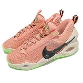 Nike 籃球鞋 Cosmic Unity EP Apricot Agate 粉橘 黑 男鞋 環保回收再生材質 氣墊 【ACS】 DD2737-800