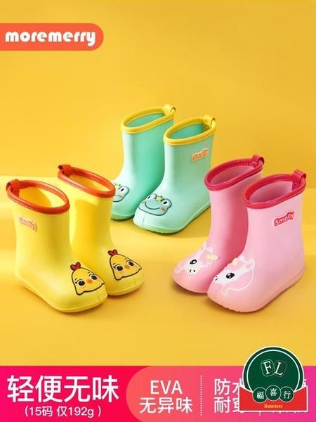 可愛兒童雨鞋防滑防水雨靴小童男女童水鞋【福喜行】