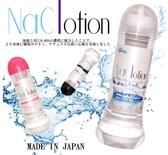 潤滑液 按摩油 情趣商品 日本原裝NaClotion 自然感覺 潤滑液360ml 標準 低黏度 超黏度 黑 粉 透明