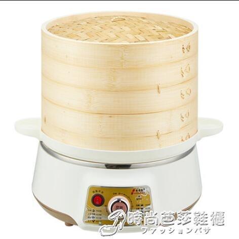 竹香電蒸籠蒸饅頭電蒸鍋大容量多功能自動斷電蒸魚器家用蒸汽鍋 時尚WD