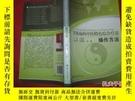 全新書博民逛書店常見病的中醫特色綜合療法操作方法Y11011 王瑜琴 蘭州大學出