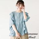 「Summer」縐紗荷葉摺邊純棉五分袖上衣 (提醒 SM2僅單一尺寸) - Sm2
