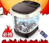 足浴盆全自動洗腳盆電動按摩加熱家用足機恒溫足底按摩器泡腳桶 ATF LOLITA