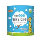 COSMED紙軸棉花棒補充包180支【康...