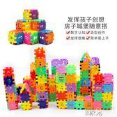 兒童方塊數字積木塑料拼插/E家人