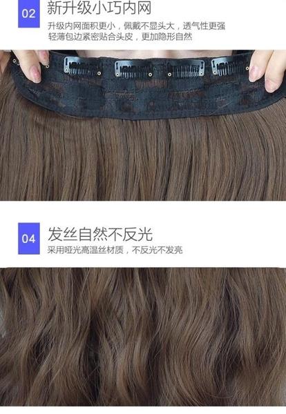 假髮女長捲發大波浪蓬鬆自然接長發直發一片式網紅可愛U型假髮片