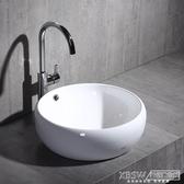TOTO台盆LW716B台上盆桌上式洗臉盆時尚面盆橢圓形藝術碗盆洗手盆CY『新佰數位屋』