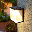 室外太陽能燈戶外庭院燈壁燈人體感應路燈自動亮LED家用臺階花園 【快速出貨】