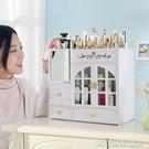 化妝品收納盒防塵大號桌面化妝品收納盒塑膠家用鏡子護膚品置物架梳妝台化妝盒大宅女韓國館YJT