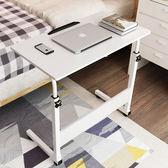 簡約摺疊懶人桌可行動床邊電腦桌簡易筆記本電腦桌子床上學習書桌  WY   八折免運 最後一天