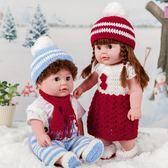 會說話的仿真洋娃娃軟膠安撫陪睡毛絨布娃娃嬰兒寶寶兒童玩具