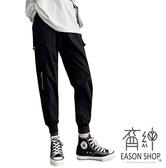 EASON SHOP(GW8276)實拍側邊大口袋拉鍊設計鬆緊腰收腰束腳工裝褲休閒褲女高腰長褲直筒九分褲哈倫褲