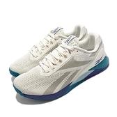 Reebok 訓練鞋 Nano X1 米白 紫 健身 重訓 CrossFit 運動鞋 男鞋 【ACS】 GZ5393