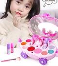 兒童化妝品玩具套裝女孩