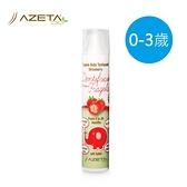 Azeta艾莉塔義大利嬰兒有機木醣醇水果牙膏0-3歲(草莓)-50ml F-AZT-0520-00-FF