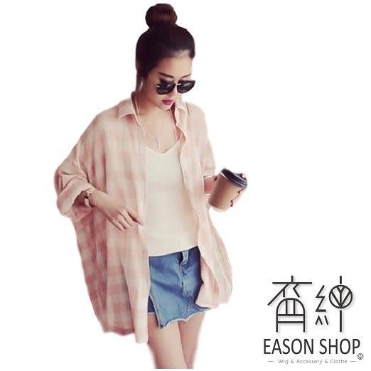 EASON SHOP(GU5305)輕薄沙灘防曬衫外套格子格紋長袖襯衫大碼長版長款空調衫落肩開衫韓版女上女上衣
