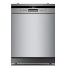 【得意家電】義大利 GLEM GAS GWQ7735E 半嵌式洗碗機(110V) ※熱線07-7428010