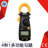 利器 萬用相序電流鉤錶自動量程萬用電錶交直流電壓通斷測量數據保持3266D