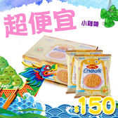 【即期】韓國 Enaak 香脆點心麵 小雞麵 30入/盒 ☆巴黎草莓☆