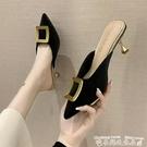 穆勒鞋包頭半拖鞋女外穿2021新款春季百搭網紅尖頭高跟鞋女細跟穆勒涼拖 迷你屋 618狂歡