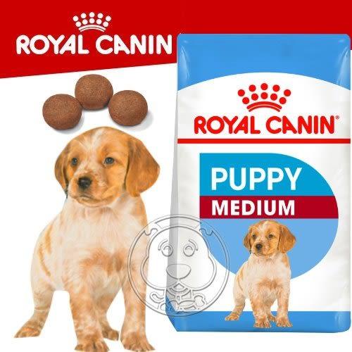 【培菓平價寵物網】SHN 法國新皇家飼料《中型幼犬MP》 10KG