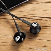 TORRAS/圖拉斯 H1耳機入耳式手機通用重低音炮K歌蘋果6有線半耳塞  color shop