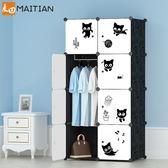 雙十一返場促銷簡易衣櫃布藝實木紋組裝樹脂成人衣櫥組合塑料折疊收納儲物櫃