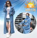 決戰UV牛仔連身機車防曬衣紫外線抗UV-深藍加厚/淺藍透氣【AAA0268】預購