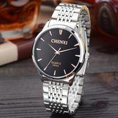 手錶男 商務手錶時尚男式腕錶鋼帶男錶防水石英錶《印象精品》p73