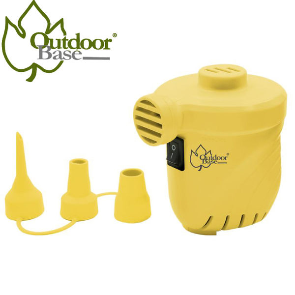 【OutdoorBase 強力電動幫浦《黃》】28316/電動充氣幫浦/充氣床★滿額送