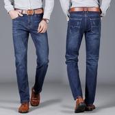 男牛仔長褲 單寧牛仔褲直筒 四季常規高腰寬鬆中年青年彈力夏季潮韓版男褲子cs1318