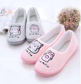 春秋夏天產后孕婦拖鞋春夏季薄款透氣包跟產婦 LQ5148『miss洛羽』