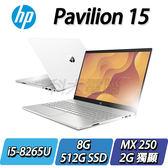 【HP 惠普】HP Pavilion Laptop 15-cs2003TX TW 陶瓷白+星曜銀◢15.6吋窄邊框商務筆電 ◣