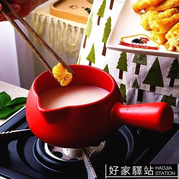 天天特價 小奶鍋迷你砂鍋熱牛奶煮粥泡面陶瓷鍋寶寶家用輔食小鍋