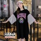 *MoDa.Q中大尺碼*【C801】潮流拼接蕾絲袖造型連身洋裝