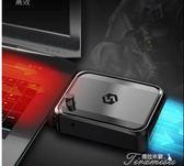 散熱器-蘋果mac外星人雷神通用靜音風冷外設扇熱器 提拉米蘇