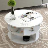 茶几桌 茶几簡約現代北歐圓形創意客廳儲物臥室床邊柜邊几組裝陽台小桌igo 俏腳丫