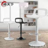 吧台椅 現代簡約高腳凳酒吧椅子 靠背吧凳旋轉升降高凳子家用吧椅 WD科炫數位