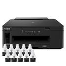 【搭GI-70原廠墨水10黑】Canon PIXMA GM2070 商用連供黑白印表機