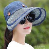 帽子女夏天騎車防風帽太陽帽戶外防曬遮陽帽男防紫外線沙灘大檐帽『小宅妮時尚』