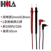 HILA海碁 高壓防火測棒 FC-15