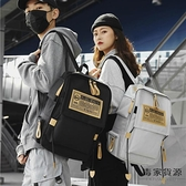 雙肩後背包男休閒書包女韓版學生百搭日系背包【毒家貨源】