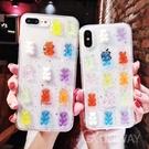 彩色 立體軟糖熊 亮片滴膠 手機殼 蘋果 iPhone 11 12 plus Xs Max XR 全包邊軟殼