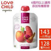 LOVE CHILD 加拿大寶貝泥 有機鮮萃蔬果泥-均衡系列 128ml(甜菜根 甘藷 肉桂 蘋果)