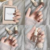 不可剝網紅指甲油套裝組合持久免烤秋冬美甲米白奶咖莫蘭迪指甲油 至簡元素