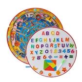 二合一磁性迷宮親子寶寶磁力益智力游戲3-4-6歲男孩運筆走珠玩具