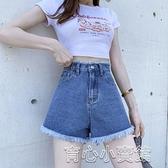 牛仔短褲 2021夏新款牛仔短褲女高腰毛邊韓版寬鬆顯瘦百搭時尚潮闊腿褲女 17育心